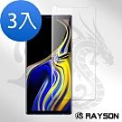 三星 Galaxy Note 9 全膠 高清 曲面 手機 保護貼-超值3入組