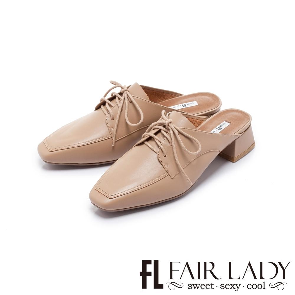 FAIR LADY 小時光 經典學院綁帶低跟穆勒鞋 裸麥