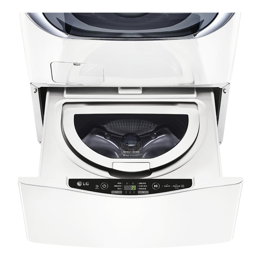 LG樂金 TWINWash 2.5KG Mini洗衣機 WT-D250HW 冰磁白