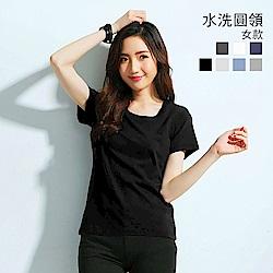 101原創 經典水洗原色圓領素T恤上衣-女-共7色