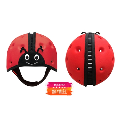 英國SafeheadBABY 幼兒學步防撞安全帽 熱情紅
