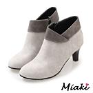 Miaki-踝靴時尚併色側拉鍊短靴(MIT)-灰