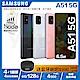 SAMSUNG Galaxy A51 5G (6G/128G) 6.5吋智慧手機 product thumbnail 1