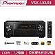 福利品-Pioneer先鋒 7.2聲道AV環繞擴大機 VSX-LX103 product thumbnail 1