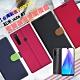 台灣製造 FOCUS for 紅米 Note 8T 蜜糖繽紛皮套 product thumbnail 1