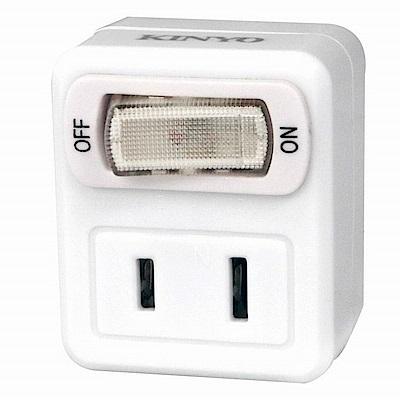KINYO節電1開2插分接器MR-28(兩入裝)