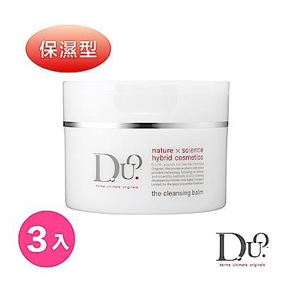 【D.U.O 蒂歐】五效合一卸妝潔顏膏3入