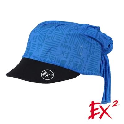 德國EX2 慢跑頭巾帽-(藍色)365103