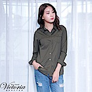 Victoria 水洗休閒長袖襯衫-女-軍綠