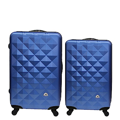Bear Box 立體菱格晶鑽系列經典二件組24吋20吋 輕硬殼旅行箱行李箱-騎士藍
