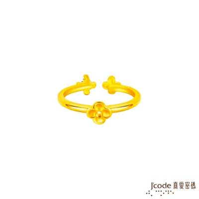 J code真愛密碼金飾 幸福閃耀黃金戒指