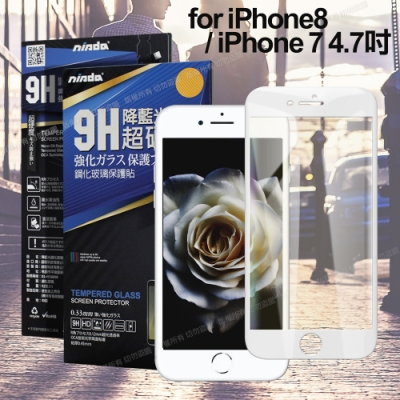 NISDA for iPhone 8 / 7 4.7吋 降藍光9H滿版超硬度保護貼-白