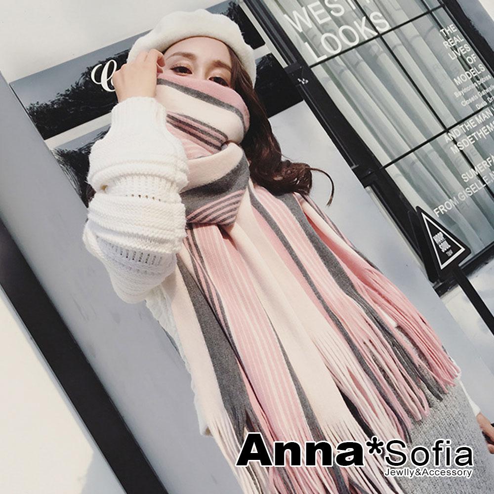 【2件75折】AnnaSofia 甜美條紋軟柔 厚織仿羊絨大披肩圍巾(粉灰系)