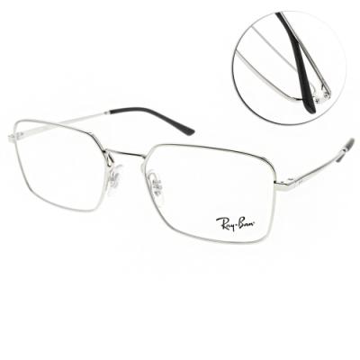 RAY BAN光學眼鏡 復古造型金屬款/銀 # RB6440 2501