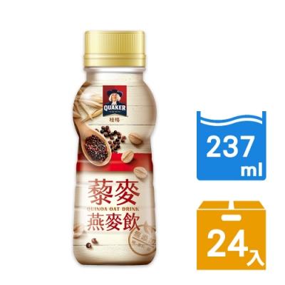 桂格 藜麥燕麥飲(237mlx24入)