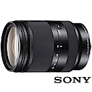 SONY E 18-200mm F3.5-5.6 OSS SEL18200LE 公司貨