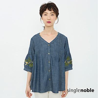 獨身貴族 空靈復古花藝刺繡開襟丹寧罩衫(1色)