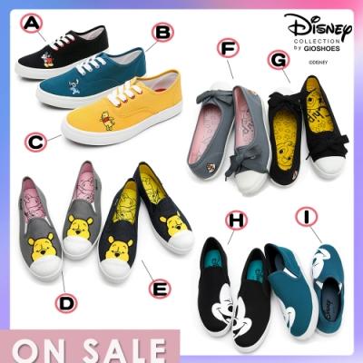 【時時樂限定】  DISNEY 繽紛俏皮休閒鞋-9款可選