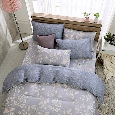 鴻宇 雙人加大床包薄被套組 天絲 萊塞爾 凱薩琳 台灣製