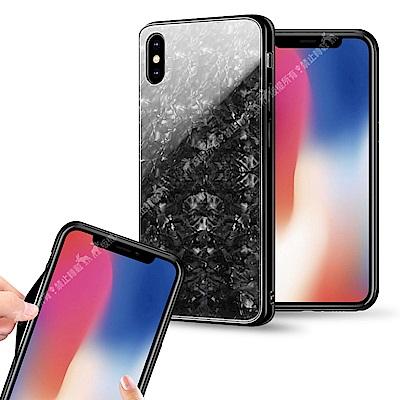 VXTRA夢幻貝殼紋 iPhone X 高顏質雙料手機殼 有吊飾孔(星鑽黑)