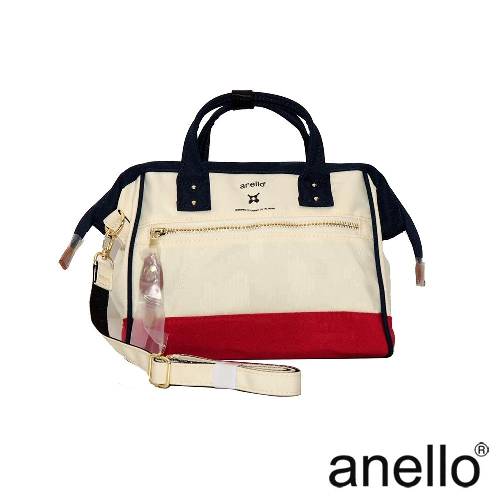 anello RE:MODEL 防潑水經典口金波士頓包 法國色 Small