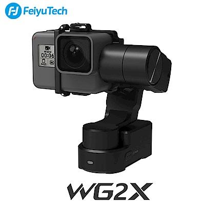 Feiyu飛宇 WG2X 防潑水穿戴式運動相機穩定器(不含運動相機)-公司貨