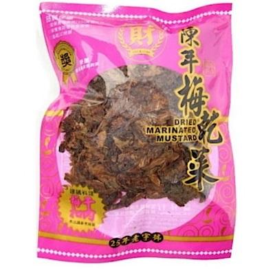 宗益 陳年梅乾菜(50gx10包)