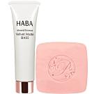 【即期品】HABA 無添加主義 毛孔修修控油慕絲13g無盒版+北海道海洋胎盤皂55g無中標版