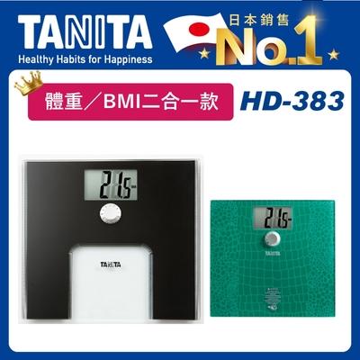 日本TANITA 電子BMI體重計HD-383-(黑/綠 2色選1) 台灣公司貨