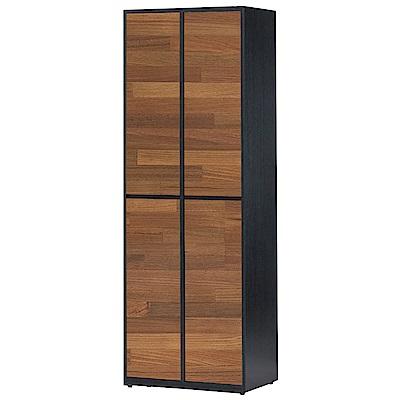 文創集 伊比時尚2尺雙色四門高鞋櫃/玄關櫃-60x39x182cm免組