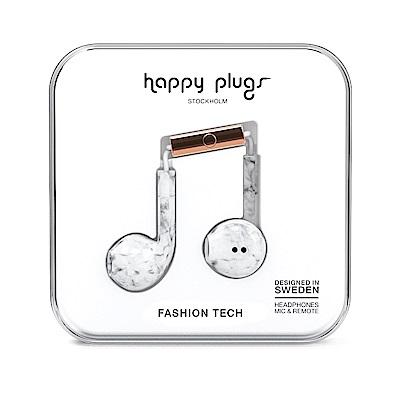 Happy plugs 極致耳塞式耳機 特仕限定款-大理石白