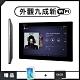 【福利品】Sony Xperia Z2 Tablet WIFI版 32G 10.1吋 平板電腦 product thumbnail 1