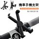 ANTIAN 鷹爪機車手機導航支架 自行車/摩托車/電動車 車把手機架 可旋轉調節 product thumbnail 2