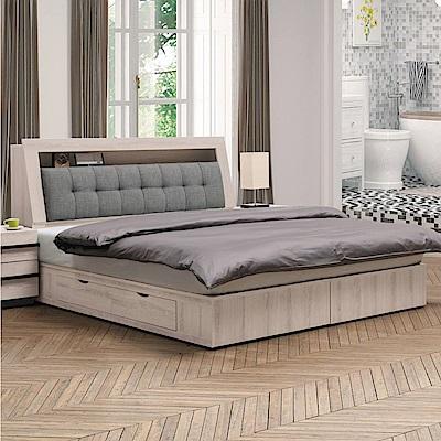 文創集 艾咪<b>5</b>尺雙人床台(床頭+二抽床底+不含床墊)-151.5x219x100cm免組