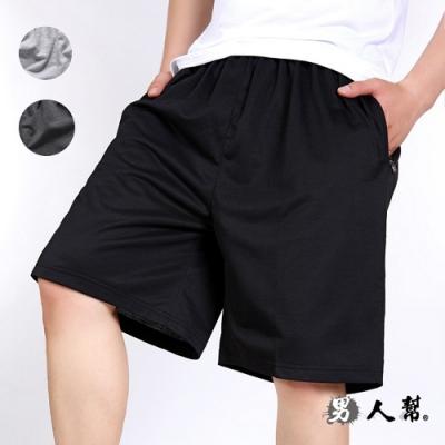 男人幫-大尺碼潮流寬鬆大尺碼休閒運動褲短棉褲 K0573
