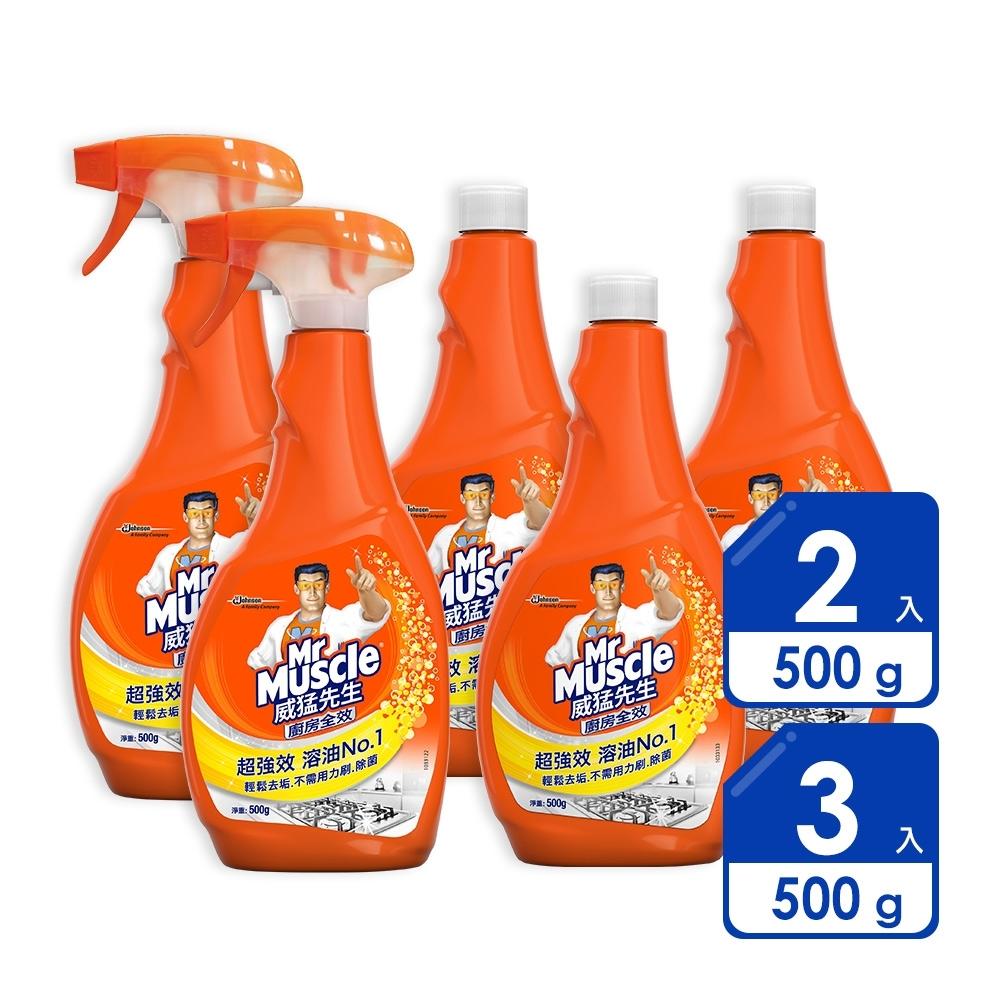 威猛先生 廚房清潔劑-超強效噴槍瓶x2+重裝瓶x3(500g/入)