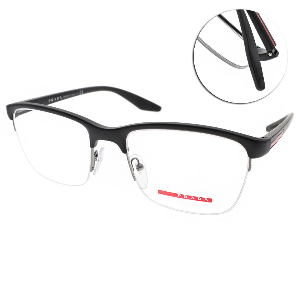 PRADA光學眼鏡 休閒半框/黑#VPS02L 1BO1O1