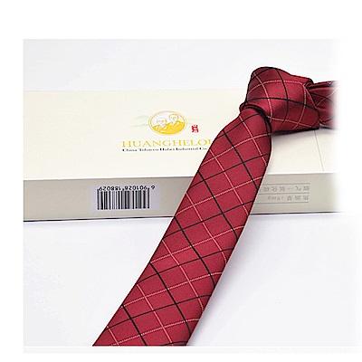 拉福   領帶窄版領帶6cm領帶拉鍊領帶(紅格.藍格)
