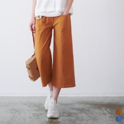 慢 生活 簡約設計棉麻感七分寬褲- 藍/黃