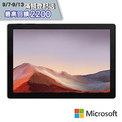 微軟 Surface Pro 7 12吋平板筆電(i5-1035G4/Graphics/8G/256G SSD/白金) (不含筆/鼠)