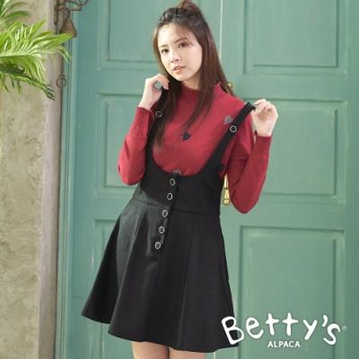 betty's貝蒂思 半開襟磨毛吊帶洋裝(黑色)
