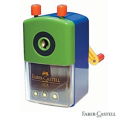 (團購12台)Faber-Castell 紅色系 大小通用削鉛筆機 (不挑色)