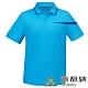 【ATUNAS 歐都納】男款POLARTEC抗臭短袖POLO衫A-P1911M水藍 product thumbnail 1