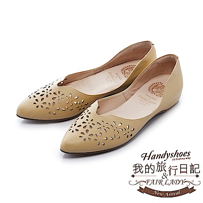 Fair Lady 懶骨頭 緹花鏤空曲線尖頭低跟鞋 黃