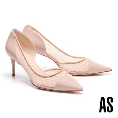 高跟鞋 AS 魅惑優雅側挖空網布異材質尖頭高跟鞋-粉