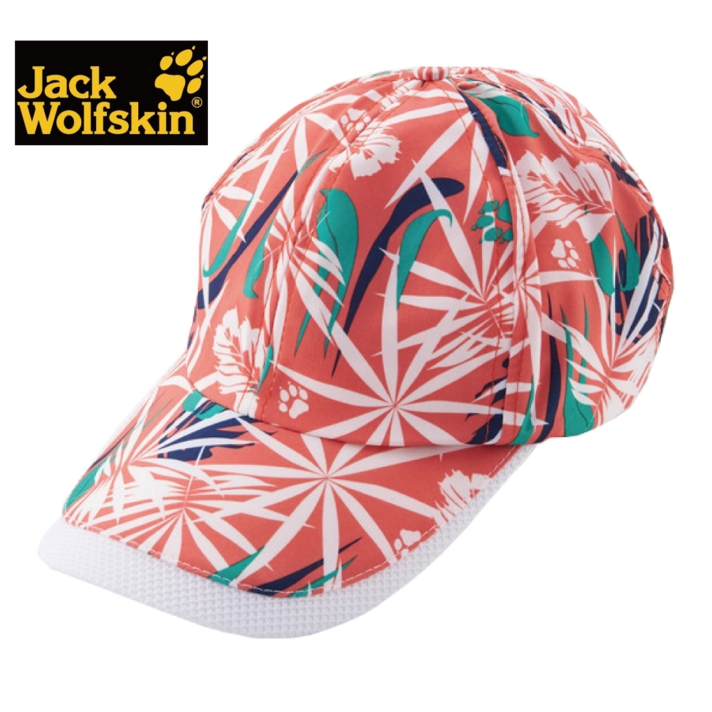 【Jack Wolfskin 飛狼】迷彩棒球帽 『灰 / 橘 / 丈青』 product image 1