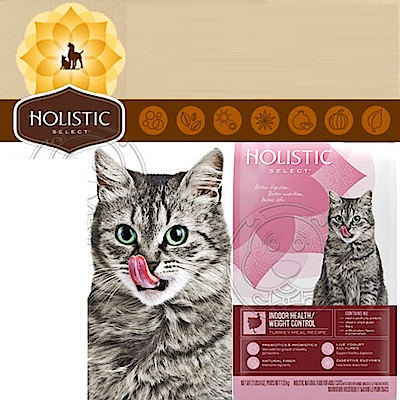 活力滋Holistic》無穀室內貓體重控制配方-5lb/2.26kg