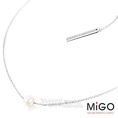 MiGO-Only項鍊