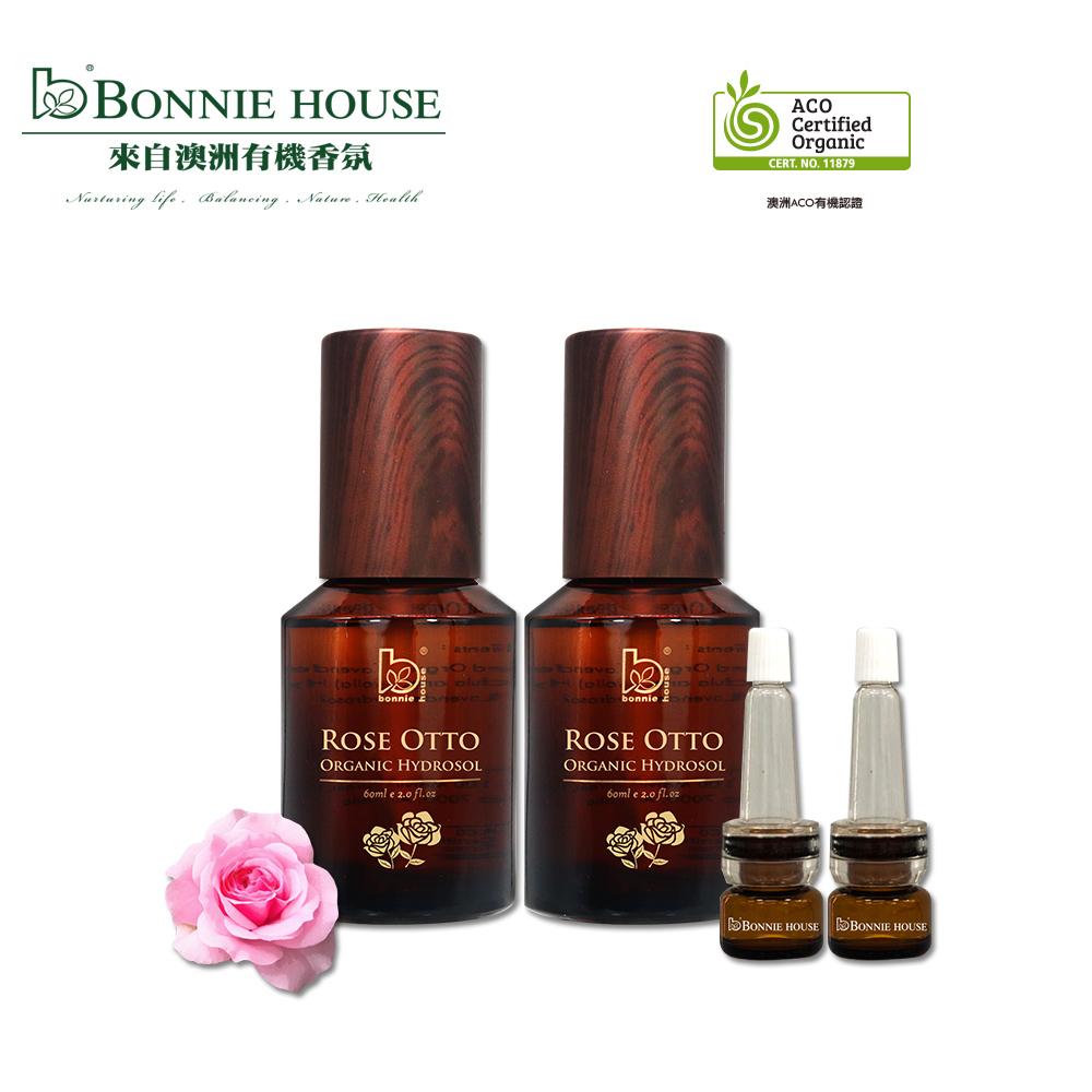 Bonnie House 頂級有機玫瑰醒膚精萃2入組