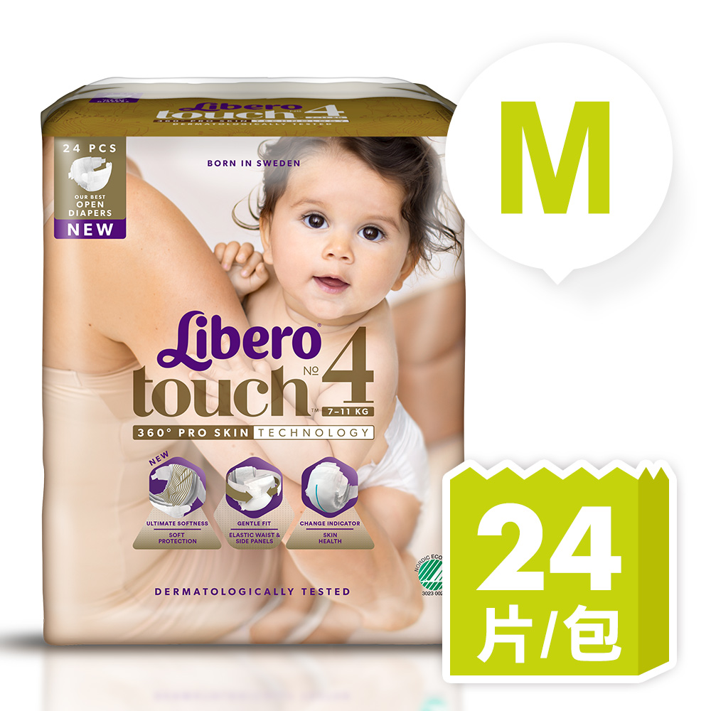麗貝樂 Touch嬰兒紙尿褲4號(M-24片)